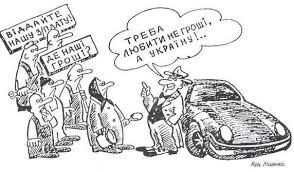 Мобильные группы по ликвидации задолженности по зарплате начали работу в шести городах Украины, - Минюст - Цензор.НЕТ 166