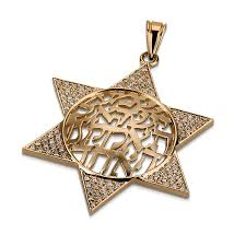 18k gold and diamond shema yisrael star of david necklace israel catalog com