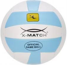<b>X</b>-<b>Match Мяч волейбольный</b> 2 слоя 56305 - Акушерство.Ru