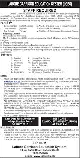 lges teachers jobs 2015 application form type in google search lges jobs
