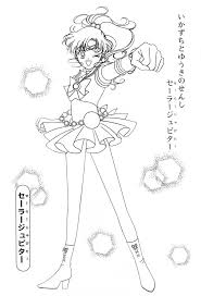 Small Picture Sailor Moon Series Coloring Pages Sailor Jupiter Coloring