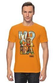 """Мужские <b>футболки классические</b> c эксклюзивными принтами """"Год ..."""