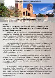 professional help ucla supplemental application  ucla supplemental essay