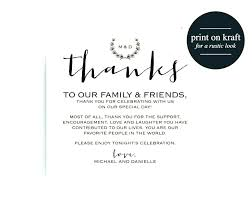 Gift Registry Template Printable Gift Registry Cards Thank You Card For Money Best