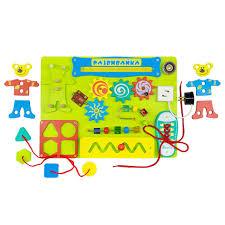 <b>Alatoys бизиборд Развивайка</b> | Интернет магазин Корзина игрушек