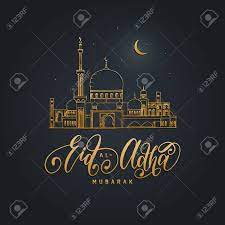 Eid Al-Adha Mubarak Calligraphic Inscription Translated Into English As  Feast Of The Sacrifice. Royalty Free Cliparts, Vectors, And Stock  Illustration. Image 84278162.