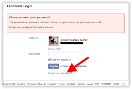 facebook login and password. Beautiful Password Facebook Login Step 4 On The Following Page You Should Be Able To See  Your Password Retrieval Options Choose First Option In Order Use  With Facebook Login And Password D