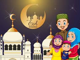 Eid Wishes, Happy Eid-ul-Fitr 2020: Eid ...