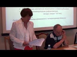 Защита диссертации И А Старков июля года  Защита диссертации И А Старков 10 июля 2013 года