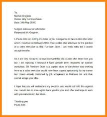 salary counteroffer letter salary counteroffer letter counter offer sample example capable