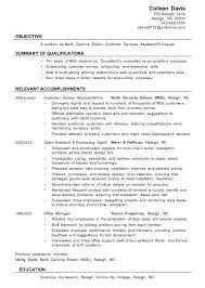 How To Build A Strong Resume] How To Build A Strong Resume .
