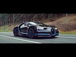 Martin solveig apple music playlists. Shape Of You Bugatti Chiron Remix Whatsapp Status Youtube Bugatti Chiron Bugatti Veyron Bugatti