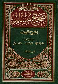 MetodeTahlili Dalam Fiqhi Al-Hadi