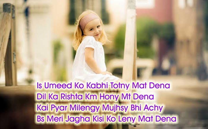 friendship quotes in hindi shayari 140 character