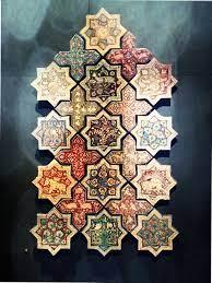 Islamic Art Wallpaper Hd 1080p ...