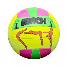 Волейбольный <b>мяч Larsen Beach</b> Fun — купить по выгодной цене ...