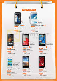 sony xperia price list 2014. it show 2013 price list image brochure of m1 mobile phones blackberry z10, samsung galaxy. « sony xperia 2014