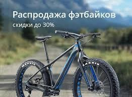 <b>набор бокалов для бренди</b> «герб российской федерации