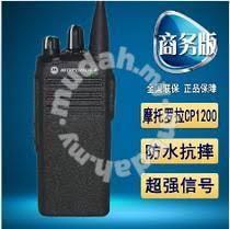 motorola walkie talkie blue. motorola cp1200 two way radio walkie talkie blue a