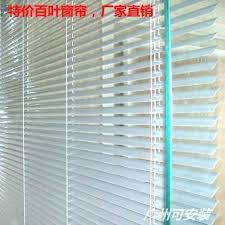 Office window blinds Blue Types Of Window Curtains Types Of Office Window Blinds Office Window Curtains Processing Customized Product Aluminum Curtain Office Shutter Shade Different Types Of Window Curtains Types Of Office Window Blinds Office Window