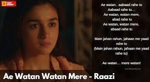 top 20 best hindi patriotic songs desh