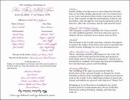 traditional wedding vows source others jewish wedding vows traditional