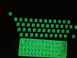 <b>Russian letter Fluorescent keyboard</b> stickers sticker cover for laptop ...