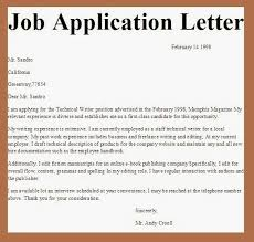 application letter sample job vacancy   reference letter examples    application letter sample job vacancy job application letter sample and how to write job application letter