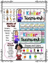 Homework Folder Cover Sheets For Preschool Tk And Kindergarten