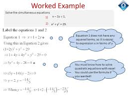 worked example solve the simultaneous equations x 2y 1 1