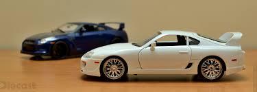 Jada 1:18 Brian's Toyota Supra Plain Body – Unboxed – xDiecast
