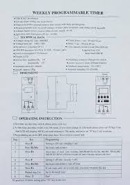 programmable 24 hour timer switch 240v ac 20a din rail mounted Pdl Light Switch Wiring Diagram Pdl Light Switch Wiring Diagram #88 pdl 600 series light switch wiring diagram