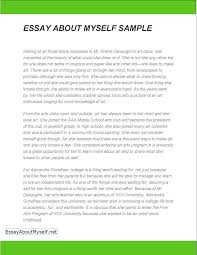 my best birthday essay essay my self help writing an essay about  essay my self help writing an essay about myself help help writing an essay about myselfessay