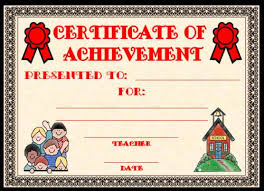Achievement Awards For Elementary Students Achievement Award Certificates