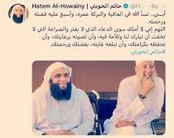 حاتم الحويني - Hatem AlHowainy - Accueil