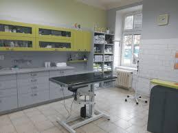 Veterinární Ordinace Ostrava Město Firmy Evropská Databanka