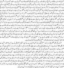 mohenjo daro essay in urdu language  mohenjo daro essay in urdu language