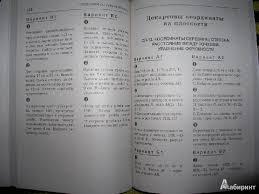 Алгебра и геометрия класс Самостоятельные и контрольные работы  все 8
