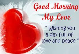 love good morning es image 6 1 screenshot 4