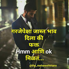 अशय आणख Post सठ Follow कर At Themaharashtrians
