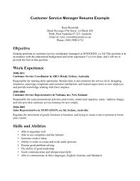 cool resume for customer service internship supervisor goals and objectives examples manager sample objectives for customer service resumes
