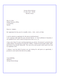 Cover Letter Examples For Driver Job Vancitysounds Com