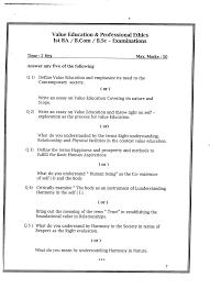 vec jpg model question paper