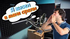 ОБЗОР-МНЕНИЕ на <b>микрофон MAONO AU</b>-A03 - YouTube