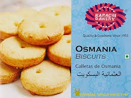 Karachi Bakery Osmania Biscuits 400g Amazonin Grocery Gourmet