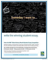announcements black history ottawa 2018 rbc black history month student essay competition dec 1 2017