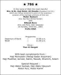 muslim wedding card matter in urdu mini bridal Muslim Wedding Cards Toronto muslim wedding invitation wordings \u003e source text sample 17 muslim wedding invitations toronto