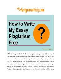 write my essay out plagiarism com essay out plagiarism every for you written complying the out quickly write my research paper quickly out plagiarism ebook rules you on is