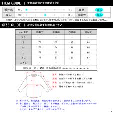 American Eagle American Eagle Regular Article Men Long Sleeves Denim Shirt Aeo Denim Workwear Shirt 2153 9783 534