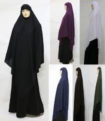 Jilbaab Design Khimar Triangle Islamic Muslim Hijab Hejab Abaya Niqab